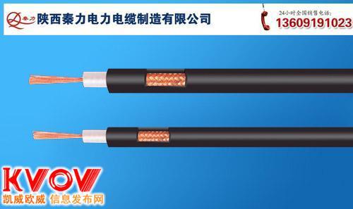陕西电线电缆 西安地埋线 架空线 加工集束导线 铝 钢
